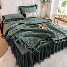 床包組 網紅款夏涼被空調被雙人夏被四件套公主風床裙春秋被芯夏季薄被子