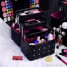 韓國大容量化妝包專業多層收納箱便攜旅行化妝盒大號手提化妝箱 依凡卡時尚