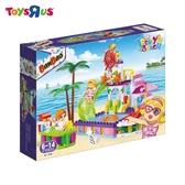 玩具反斗城 BANBAO 沙灘女孩系列-水上樂園