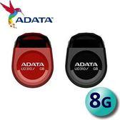 ADATA 威剛 8GB 8G DashDrive Durable UD310 迷你寶石碟 隨身碟