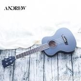 吉他安德魯女入門初學者學生成人單板小吉他23寸26寸LX爾碩