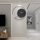 掛鐘 輕奢掛鐘客廳家用鐘錶現代簡約時鐘創意個性藝術北歐大氣時尚掛牆【幸福小屋】