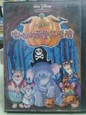挖寶二手片-P01-093-正版DVD-動畫【小熊維尼 嘟嘟的萬聖節歷險】-迪士尼