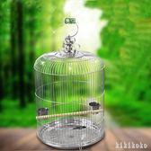 不銹鋼鳥籠八哥鷯哥虎皮鸚鵡畫眉鳥籠子-養殖籠全套 XY4394  【KIKIKOKO】