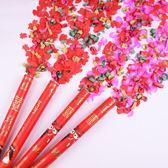 婚禮禮花彩花噴花筒手持結婚噴花筒