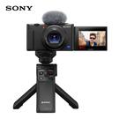 【震博】Sony ZV-1+GP-VPT2+NP-BX1 側翻螢幕相機 套組 (台灣索尼公司貨)預購~送黑色相機皮套