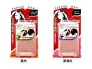 【JC Beauty】日本柳屋 雅娜蒂 白髮遮瑕粉餅 13g (2色選擇)
