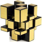 異形三階魔方拉絲鏡面專業附教程智力玩具HOT2891【歐爸生活館】