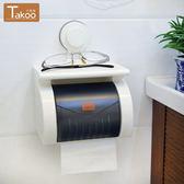 衛生間紙巾盒吸盤廁紙盒免打孔吸壁式捲紙筒創意防水廁所衛生紙架  聖誕節快樂購