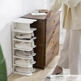多層鞋架多功能簡易鞋子置物架 簡約宿舍省空間鞋櫃鞋架子  母親節特惠 YTL