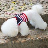 狗狗牽引小狗狗牽引繩胸背帶狗鍊子泰迪小型犬遛狗繩子項圈貴賓寵物牽引帶 1件免運