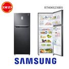 含基本安裝 Samsung 三星 冰箱 RT46 雙循環雙門系列 冰箱 456L 魅力灰 RT46K6239BS