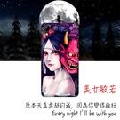 [Desire 825 軟殼] HTC Desire 10 lifestyle D10u D825 D825u 手機殼 保護套 外殼 美女惡鬼般若