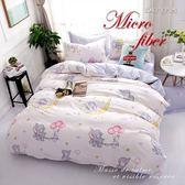 《竹漾》天絲絨雙人四件式舖棉兩用被床包組-一起釣星星