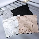 漂亮小媽咪 孕婦托腹安全褲 【L56】 防走光安全褲 莫代爾 孕婦高腰安全褲 孕婦褲