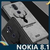 NOKIA 8.1 麋鹿布紋保護套 軟殼 浮雕壓紋 牛仔絨布 可水洗 可掛繩 全包款 手機套 手機殼 諾基亞
