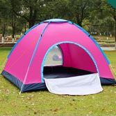帳篷 帳篷戶外3-4全自動雙人單人2人加厚野營防雨露營野外家庭二室一廳 韓菲兒