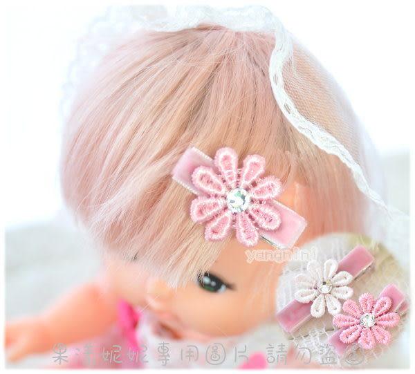 果漾妮妮 國外訂製 施華洛世奇水鑽款寶寶嬰兒/親子髮夾 姊妹/兒童髮飾/瀏海夾-手工製【M2514】