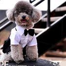 寵物紳士西裝禮服連體狗狗衣服  百姓公館