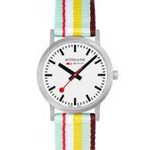 MONDAINE 瑞士國鐵 Classic系列腕錶 – 30mm / 黃 65816BK