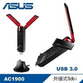 【ASUS 華碩】USB-AC68 AC1900 USB無線網路卡 【贈不鏽鋼環保筷】