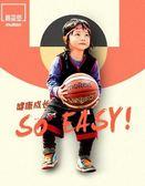 全館82折-籃球7號6號5號兒童小學生室內外耐磨水泥地籃球皮質質感魔騰