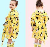 雨衣 卡通寶寶幼兒園雨披透氣無氣味帶拉鏈男女童雨衣雨具 WE439『優童屋』
