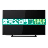 kolin歌林65吋4K聯網顯示器_含視訊盒KLT-65EU01含配送到府+標準安裝【愛買】