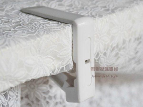 約翰家庭百貨》【TA120】桌布夾 桌巾夾 台布夾 桌布固定夾 茶几布夾 防脫落 4枚裝