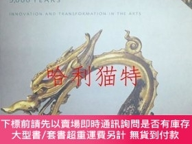 二手書博民逛書店China,罕見5000 Years: Innovation and Transformation in the
