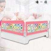 床圍欄寶寶防摔防護欄桿嬰兒童安全床護欄