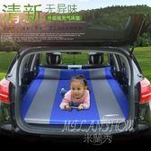 自動充氣床墊 車載后備箱充氣床 轎車越野車SUV車用旅行睡墊 車震床