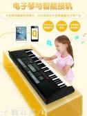 電子琴 俏娃寶貝兒童電子琴1-3-6歲多功能音樂初學女孩玩具寶寶鋼琴61鍵 mks韓菲兒