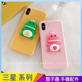 立體小恐龍 三星 S10 S10+ S10e S9 S8 plus 手機殼 手機套 愛心情侶 S9+ S8+ 保護殼保護套 防摔軟殼