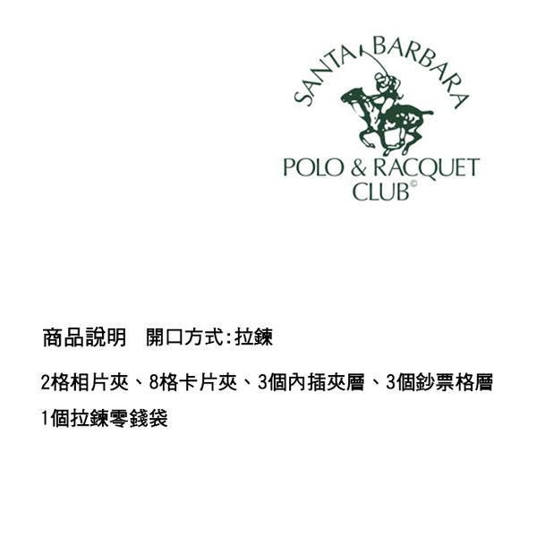 【橘子包包館】SANTA BARBARA POLO 幸福微糖 8卡相片零錢袋 拉鍊長夾 SB58-03401 黑色