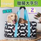 【zoo寵物商城】IBIYAYA 依比呀...