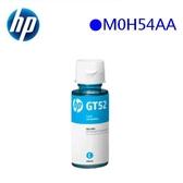 HP GT52 青色原廠墨水瓶(M0H54AA)
