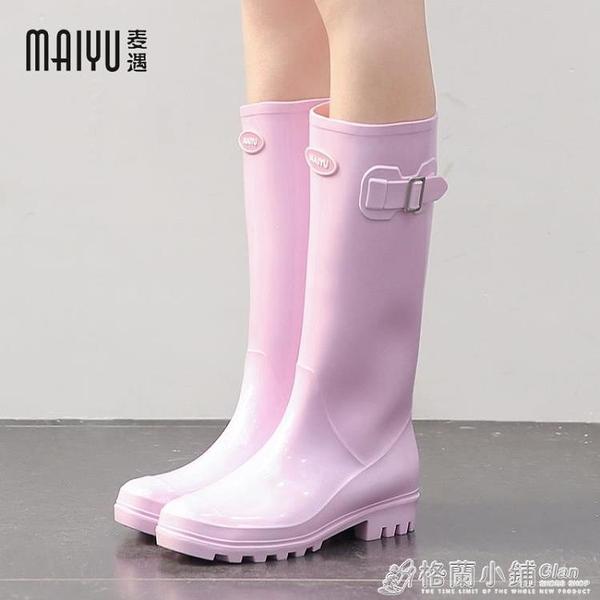 雨鞋 糖果色雨鞋女時尚款外穿高筒韓版水靴女士水鞋可愛晴雨靴 格蘭小舖 全館5折起