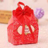 結婚喜糖盒子創意婚慶伴手禮盒婚禮喜糖包裝盒喜糖袋婚慶用品