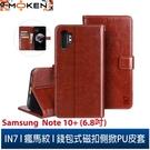 【默肯國際】IN7 瘋馬紋Samsung Note10+ (6.8吋) 錢包式 磁扣側掀PU皮套 吊飾孔 手機皮套保護殼