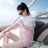 短款防曬衣女學生服韓版薄款寬鬆長袖防曬衫外套潮bf