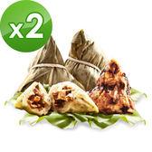【樂活e棧 】-素食客家粿粽子+潘金蓮素食嬌粽子(6顆/包,共2包)