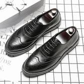 男皮鞋 休閒皮鞋 尖頭休閒鞋英倫男鞋雕花商務皮鞋布洛克皮鞋《印象精品》q692