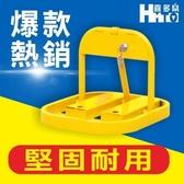 【手動車位架960-黃色】~~可防止車位被隨意佔用/停車場/停車位