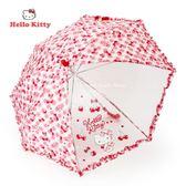 日本限定 HELLO KITTY  凱蒂貓 格紋櫻桃版 兒童 直立雨傘 / 雨傘