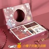 記事本套組復古手賬本禮盒古風手帳本日記筆記本子畢業禮物【小橘子】