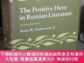 二手書博民逛書店The罕見Positive Hero In Russian LiteratureY464532 Rufus W