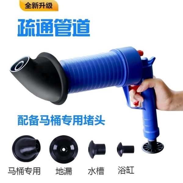 馬桶管道疏通神器高氣壓式一炮通廁所 吸通機工具