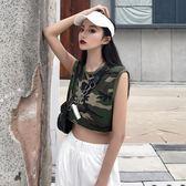 無袖背心 韓國in短款外穿寬鬆露臍無袖性感迷彩背心蹦迪上衣女潮s    沸點奇跡