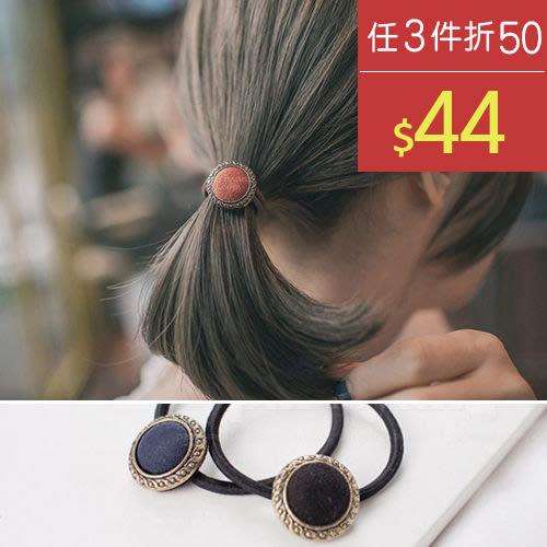 髮飾 多色 鈕釦 髮飾 時尚 髮圈 髮束【DD160112】 BOBI  08/10